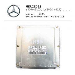 Mercedes W220 W215 - ME2.8 - A1131530079 A1131530179 A1131530479 A1131530879 - ремонт блока управления двигателем