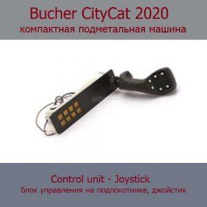 bucher_003__joystick 2