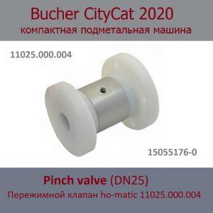 Bucher CityCat 2020 - ремонт пережимного клапана (ho-matic 11025.000.004 DN25)